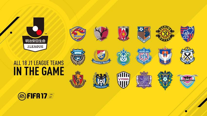 Japanse J1 League nieuwste competitie in FIFA 17